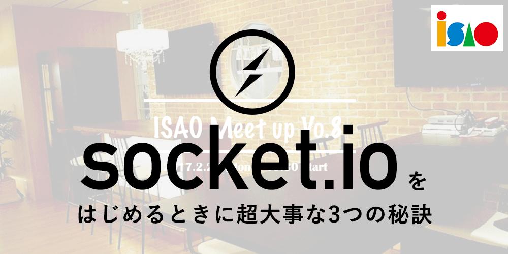 Isao02