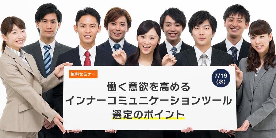 News 170705